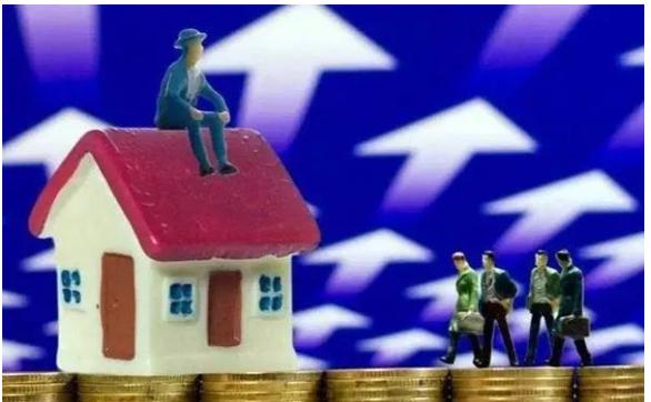 房贷提前还款是大忌,房贷一次性还清后的危险