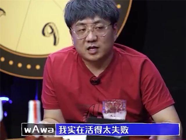 LPL解说金钱观,娃娃不攒钱,管泽元地道北京人:借出去的钱不用还