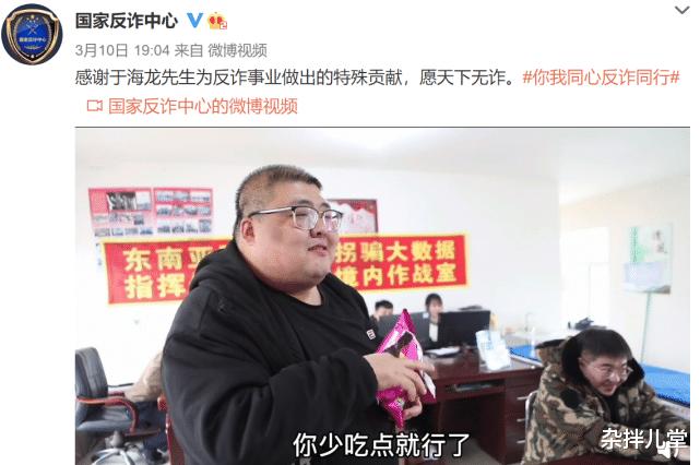 """""""泡泡龙""""去世还被利用:网友曾劝其少吃,被红雨拉黑,为钱甩锅公益视频"""