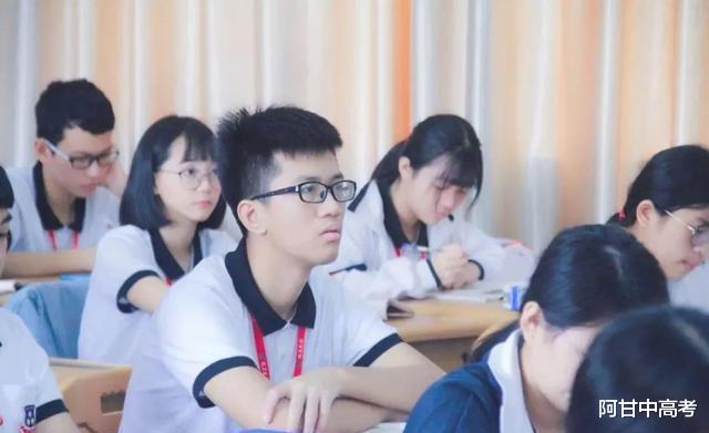 """2021北京中考政策公布,""""普职比""""7: 3!外地初三生羡慕极了"""