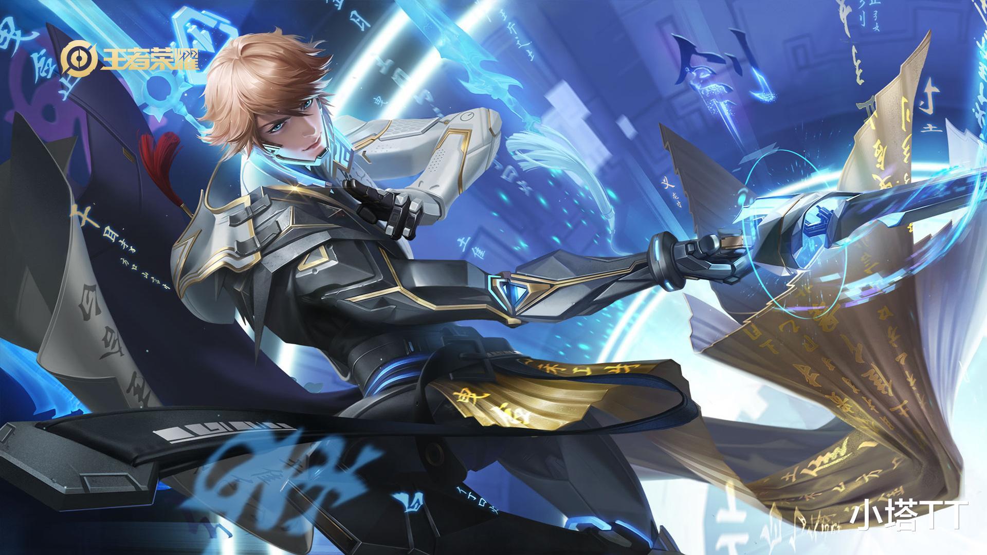 王者荣耀英雄调整, 黄忠唯一坦射双抗破千, 被动收益翻倍后期爆炸!
