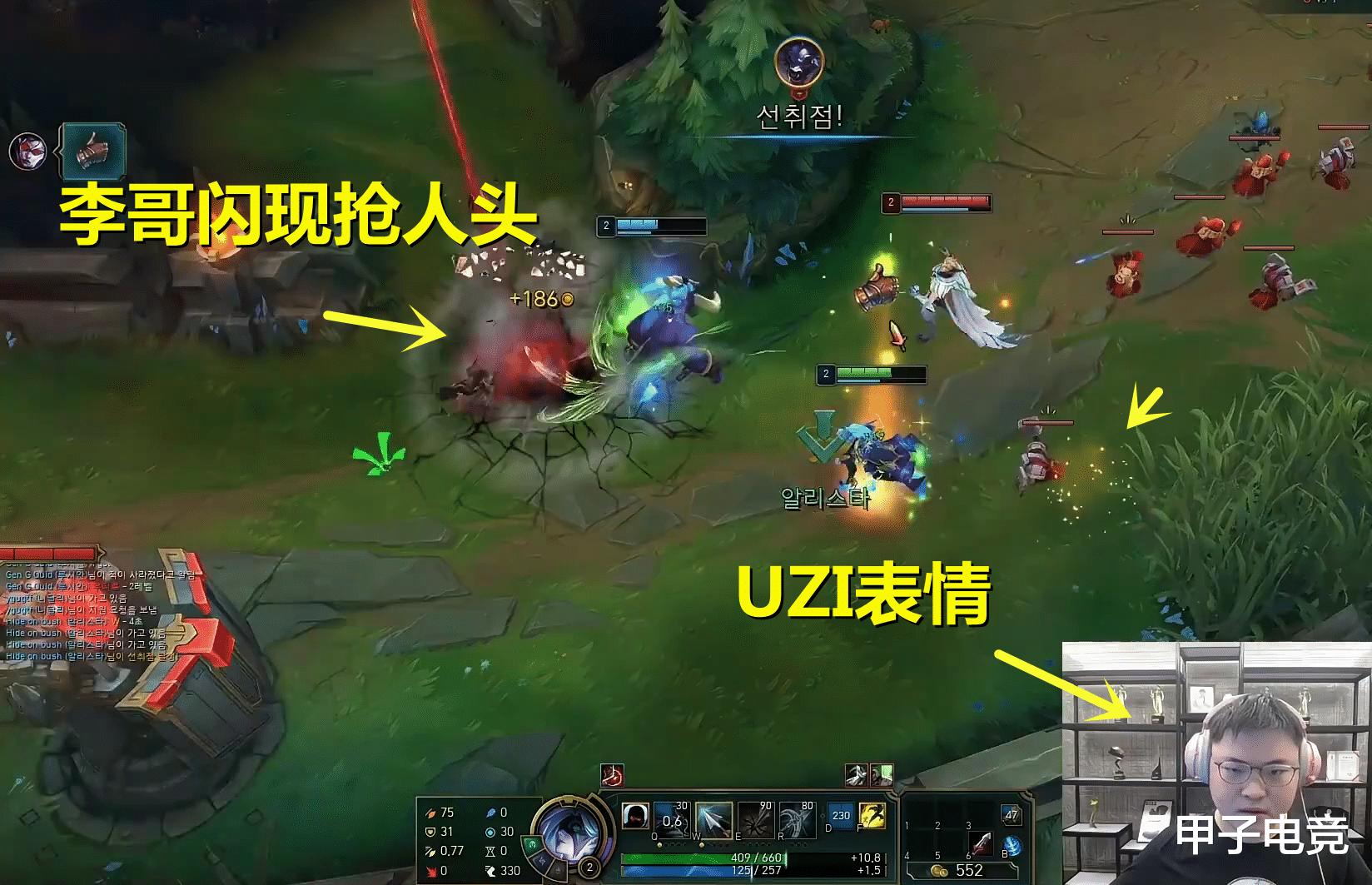 LOL两大神选手韩服相遇,UZI被李哥的牛头坑了,但是敢怒不 敢言