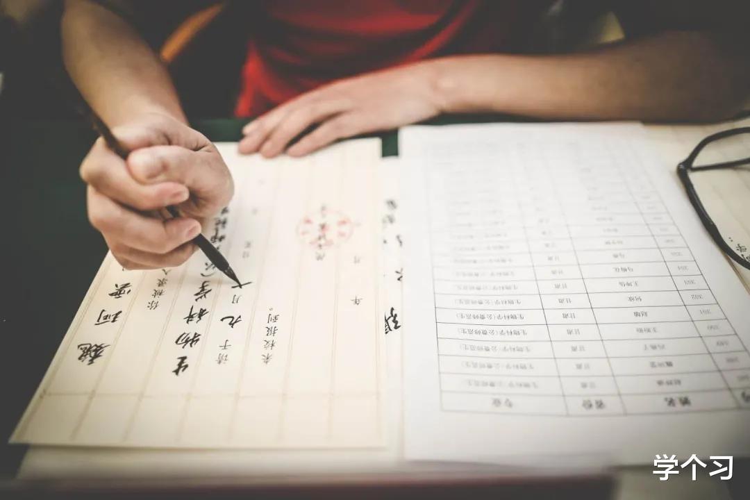 2021高考在即,提前看一眼你的大学录取通知书吧,高考加油!