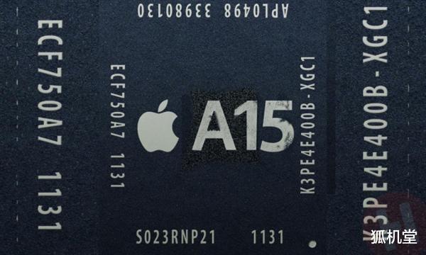 iPhone 13/Pro定档,消息称苹果暂定于9月14 日开发布会