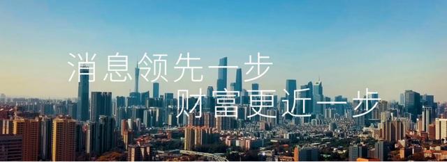 官宣!中国2021年GDP目标增长6%以上!中美GDP差距已缩小9000亿
