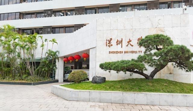 深圳大学2021年录取分,有几百位广东考生放弃985名校报了深大