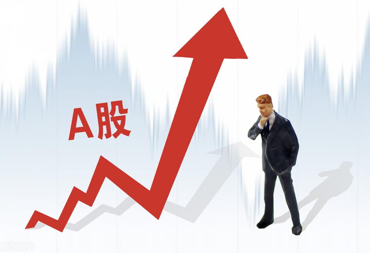 美股上涨,原因是美联储增发货币,那A股还能走出牛市行情吗?