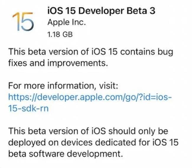 iOS 15第三个测试版发布,来看看有哪些变化吧!