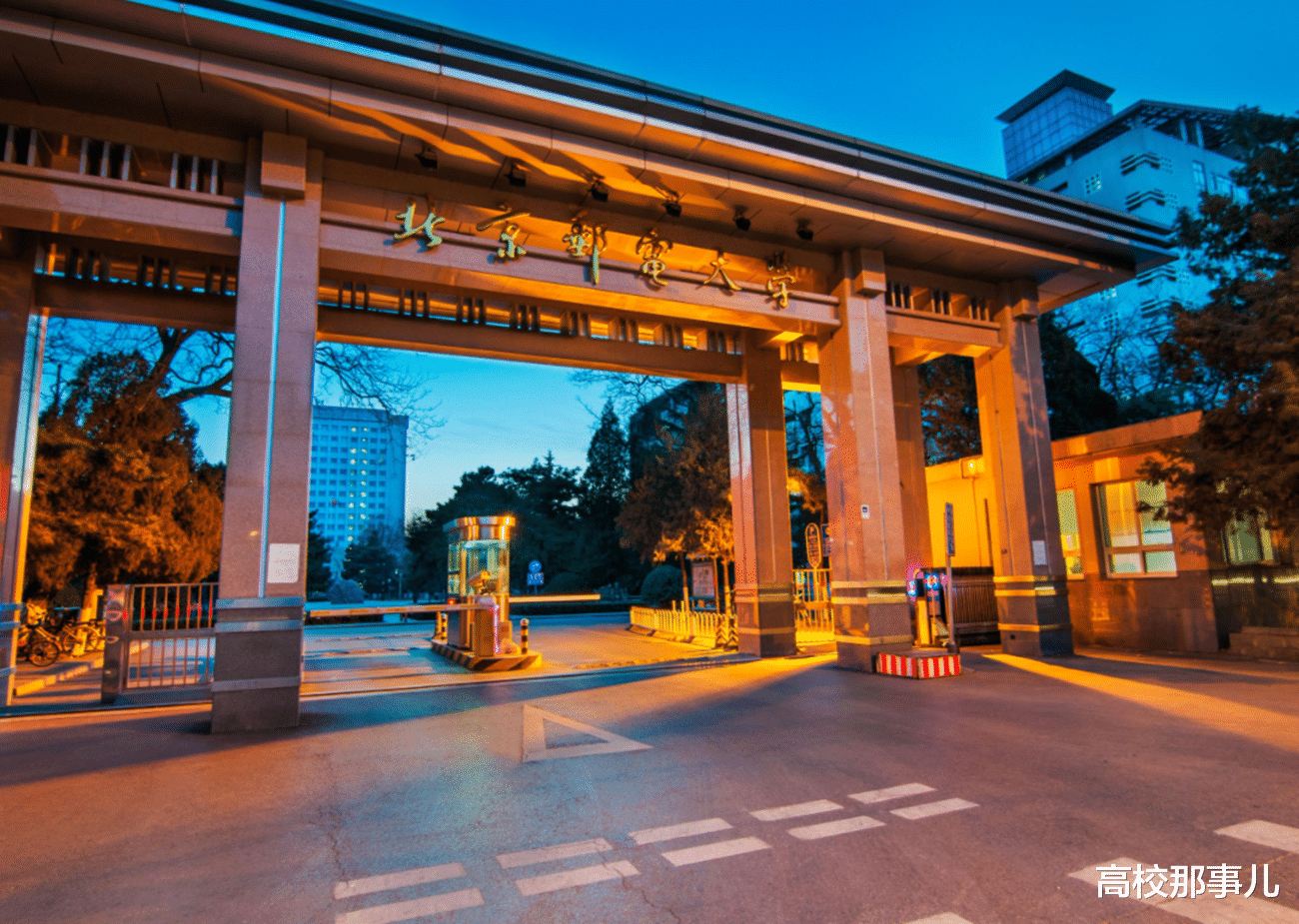 2021年高考,北京邮电大学增加四个专业,学生重点关注招生动态
