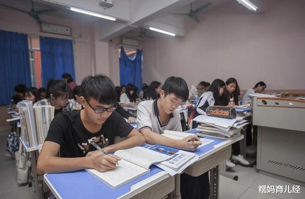 """2021年高考""""新变化"""",总分达不到这个数,上985大学的希望不大"""