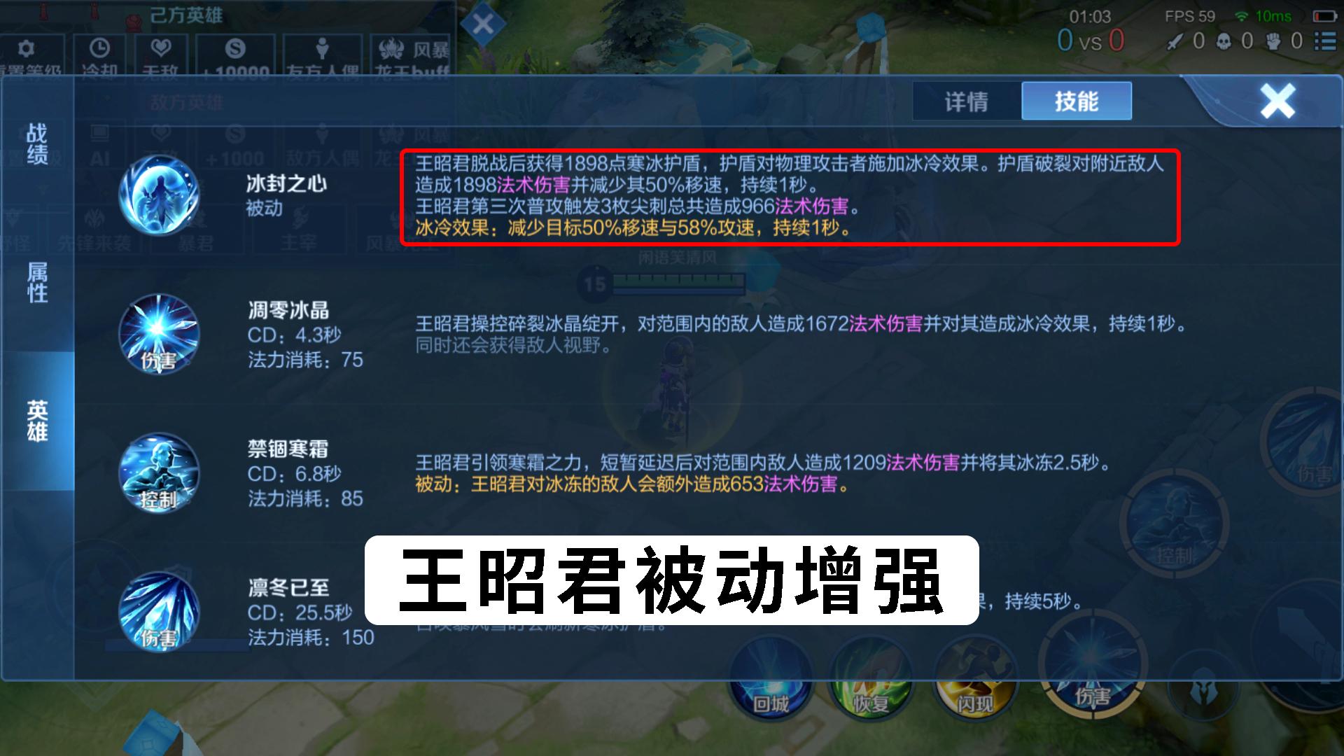 王者23号英雄调整:李白终于增强,马可、盾山惨遭削弱