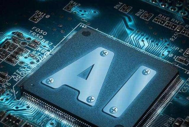 华为探索芯片新思路,世界被华为骗了 数码科技 第1张