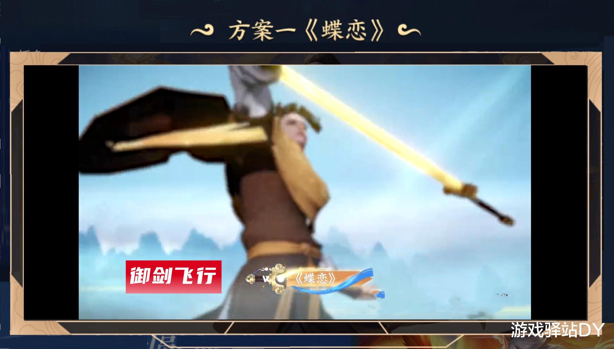 王者荣耀:战令币商店下周更新,两款限定返场,新传说皮肤上架