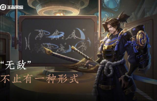 梦奇重塑新版海报公布,第二位重塑英雄锁定姜子牙,宫本玩家哭了