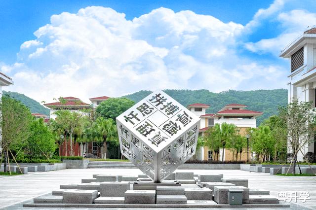 广州南方学院2021年广东省招生计划新鲜出炉!