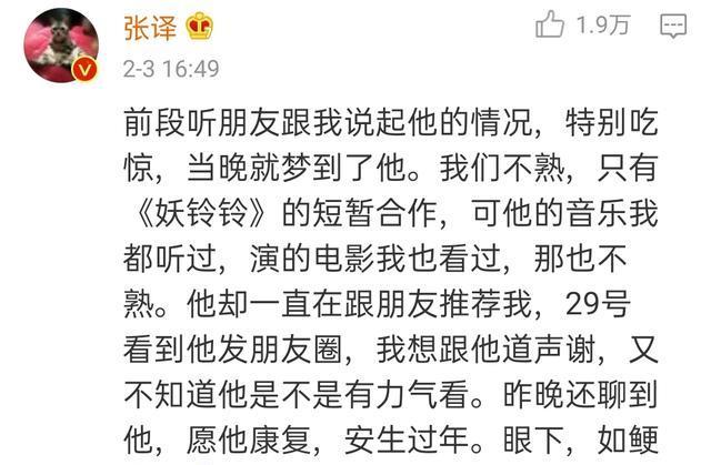 赵英俊因常年熬夜引发肝癌,病情恶化拒绝探望,生前微博令人泪目