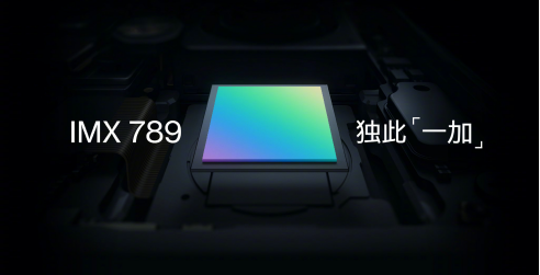 一加发布一加9系列手机 联名哈苏亿元打造相机 4799元起售