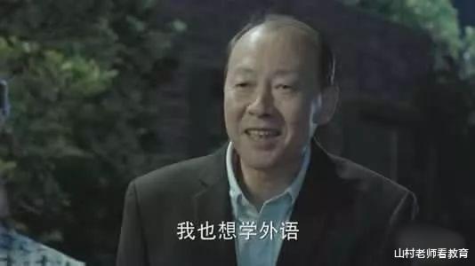 """女老师颜值爆表,""""被迫""""走红网络遭热议:老师颜值高有错吗?"""