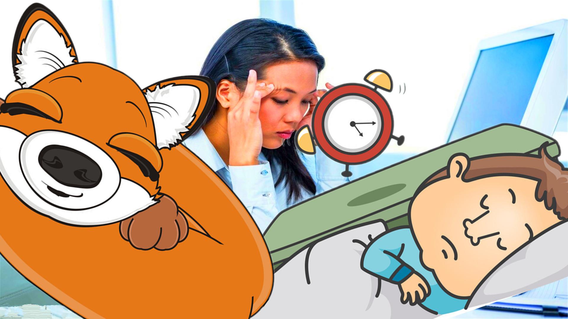 失眠与原生家庭有关吗?心理师说好睡眠是修炼出来的,与他人无关