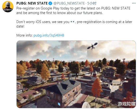 PUBG新手游曝光,或于今年与《PUBG MOBILE》展开直面竞争