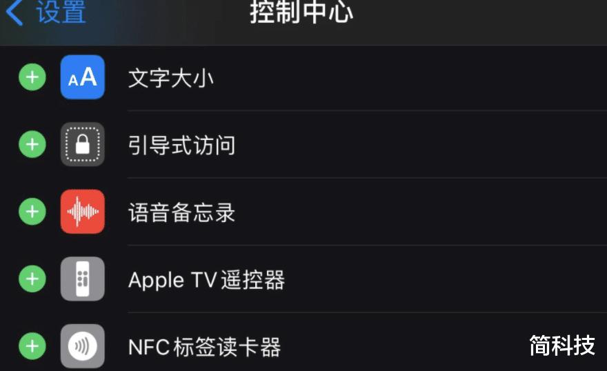 iOS 14.4 正式版发布,加入多个新功能!