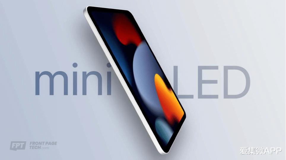 iPad mini 6将采用mini-LED屏幕
