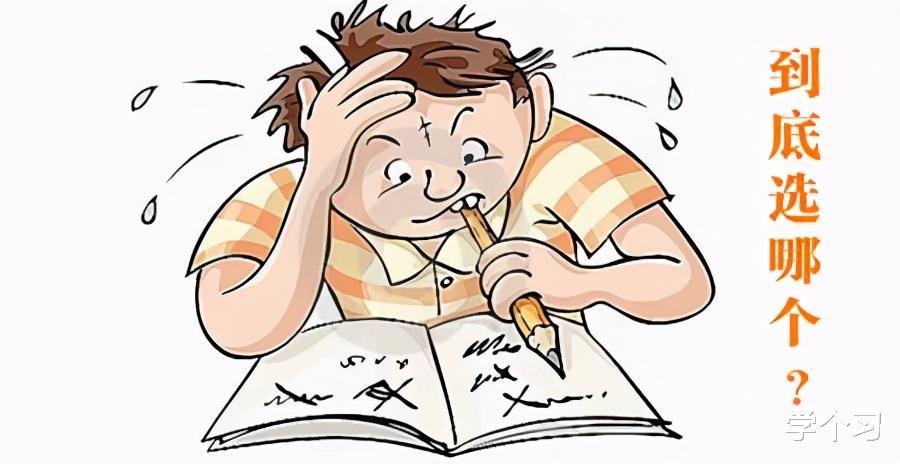 2021高考,考场上有题不会怎么办?教你3个办法!