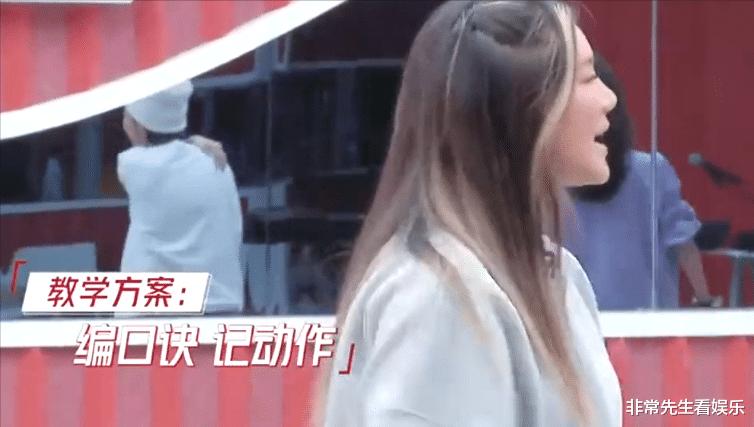 《浪姐2》四公结果曝光,杨丞琳组夺本季最高分,王霏霏功不可没