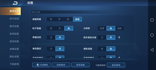 荣耀Play4TPro评测:一款性价比很高的手机,全方面表现都不错