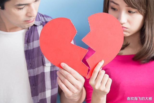 现在离婚率太高了,是什么原因造成的?有什么补救方法吗?
