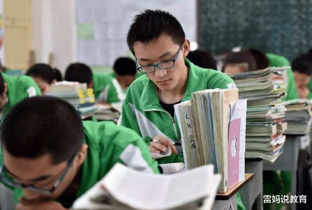 2021高考迎来新变化:一本和二本界限或将被取消