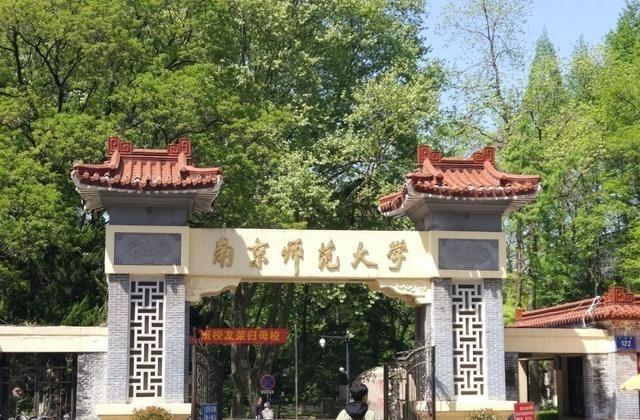 中国非985大学排行榜:9所进入全国大学40强,北科大第二