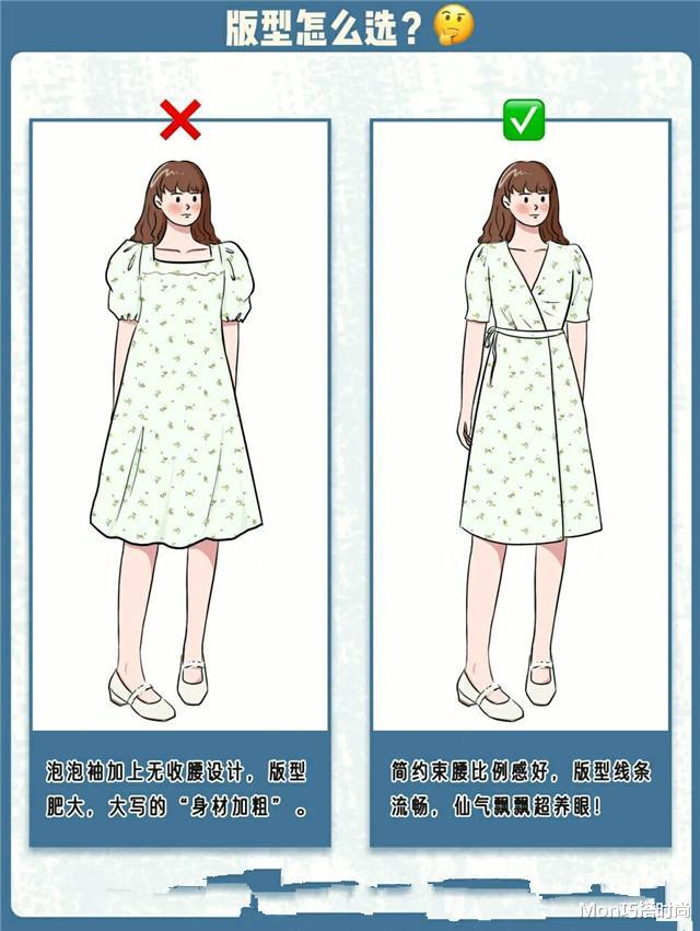 夏天怎么穿?我在这3个博主身上,找到5个搭配灵感,实用又时髦