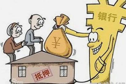 银行为什么会拒绝你的贷款?究竟是哪些因素会影响银行审批?