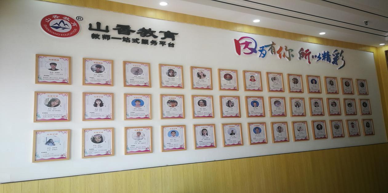 河南省教师招聘考试政策面临变革,考生备考动力十足