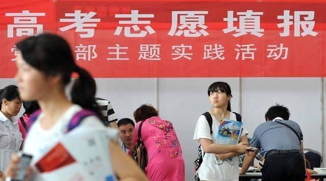 2021年重庆高考志愿填报的三种方法,你用了哪一种?各自优劣分明