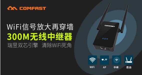如何搞定低成本的全屋WiFi 3套方案教你最低成本搭建全屋WiFi