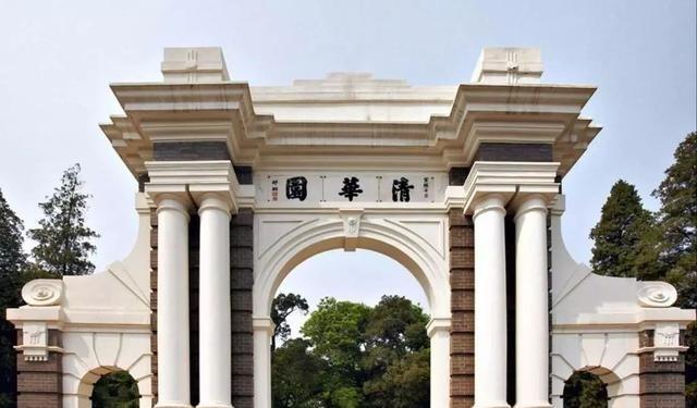 中国最难考上的十所大学是哪些?