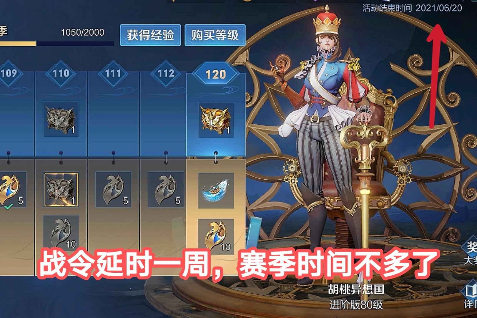 王者荣耀S23赛季延时一周,碎片商店更新,曜的李逍遥皮肤3号零点上线