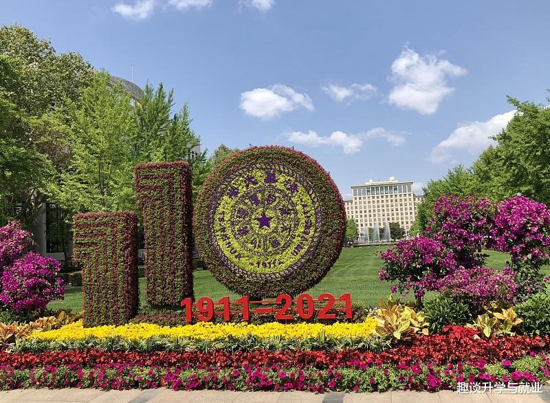 2021山东高考14人保送清华、北大,来自省内9所中学,济南独占8人
