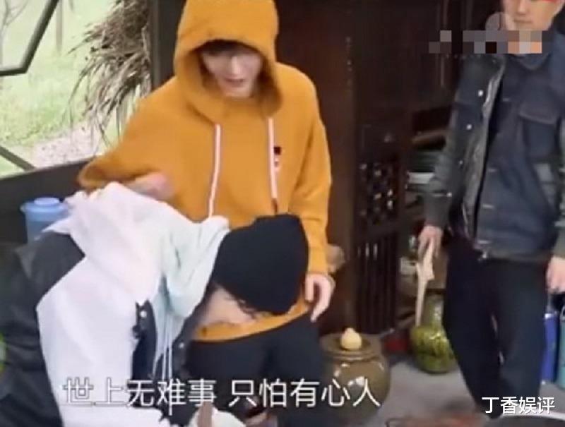 张艺兴主动提出带杨紫兜风,聊天时互动超甜蜜,这对我先嗑为敬!