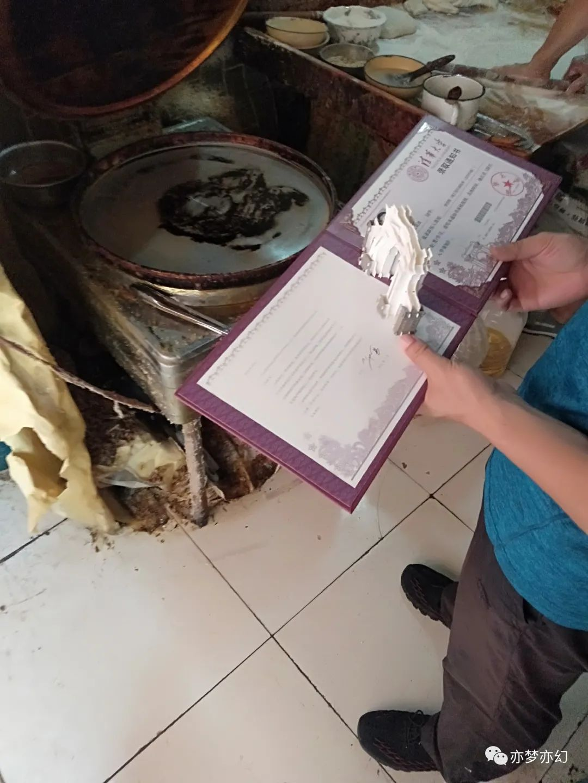 清华大学的录取书,刚刚在南阳这家烧饼铺绽放……