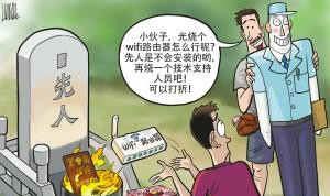 中国冥币风靡全球,东方文化成功输出,祭祀都得拜玉皇大帝