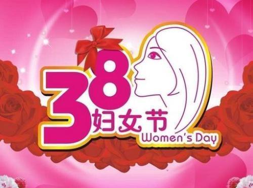 三八妇女节,作为女人应知的妇科常识有哪些?5点必须要知道