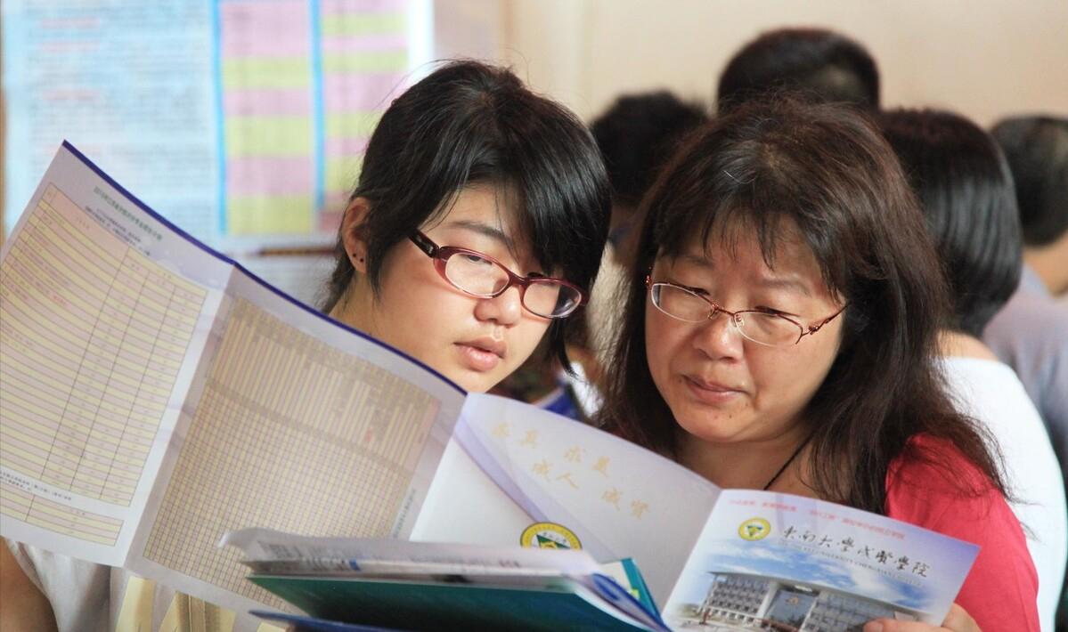 2021中国理工类大学排名出炉,哈工大跻身前3,榜首实至名归