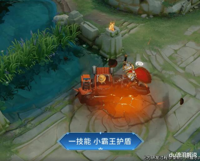 刘禅-新皮肤挖掘机曝光,看到获取方式后,零充党玩家乐开了花