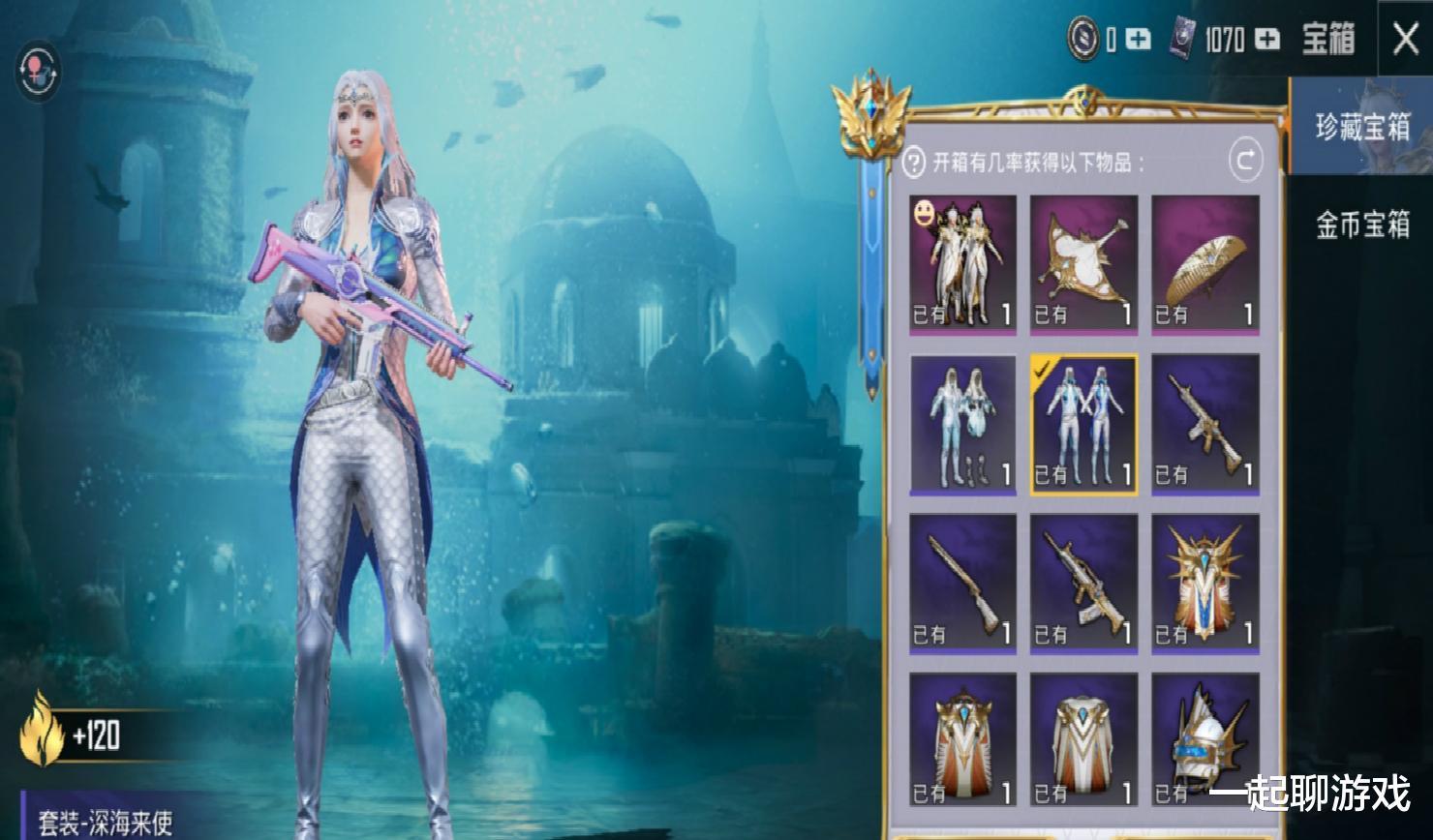 """和平精英:4.2新军需的1套衣服有2种颜色?玩家""""伏地""""做测试!"""