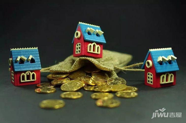 按揭买房要什么条件,贷款购房都需要哪些条件