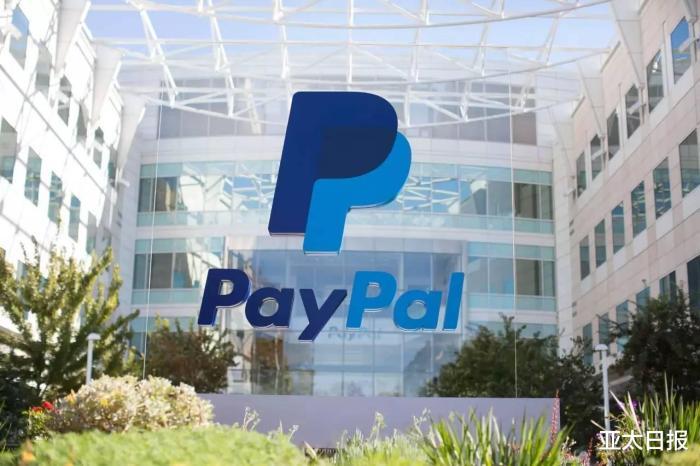 paypal能不能国内外支付,paypal进入中国的好处