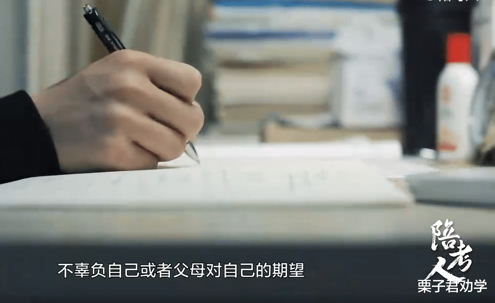 2021高考:家长要不要去陪考?再忙记得做好5点,别让大意变遗憾
